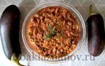 Соте из баклажанов и кабачков на сковороде