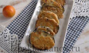 Жареные баклажаны в сырном кляре