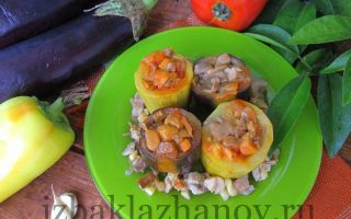 Тушеные кабачки и баклажаны фаршированные грибами