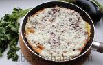 Испанская тортилья с баклажанами, сыром и базиликом