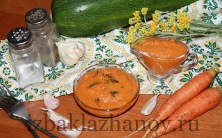 Икра из кабачков с чесноком и томатной пастой на зиму