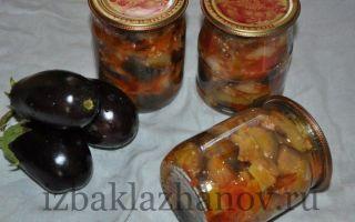 Салат «Кодры» из баклажанов на зиму