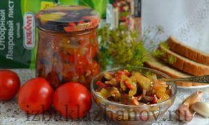 Баклажаны с помидорами и сладким перцем на зиму