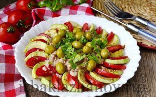 Салат из кабачков с тунцом  и помидорами