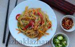 Салат с фунчозой, кабачком и жареными овощами