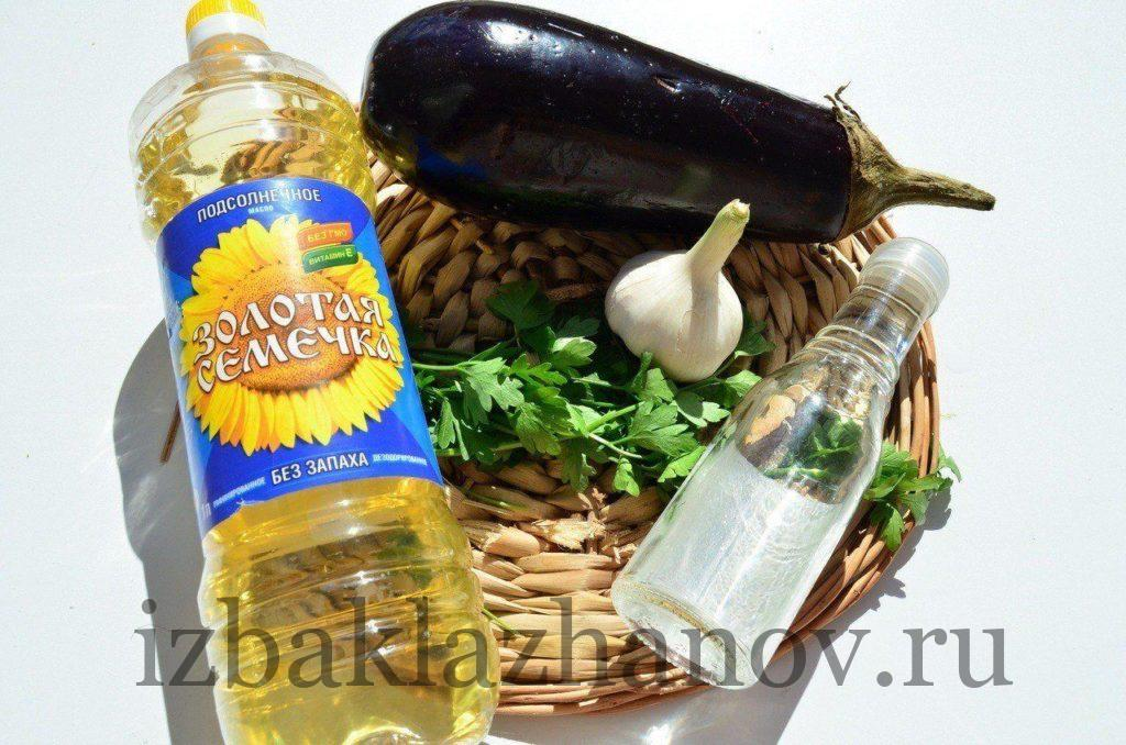 Ингредиенты для салата из баклажанов как грибы