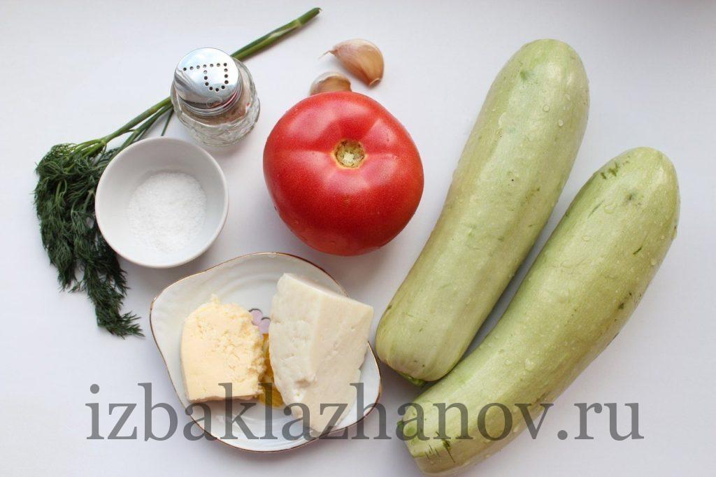 Ингредиенты для кабачков в горшочках