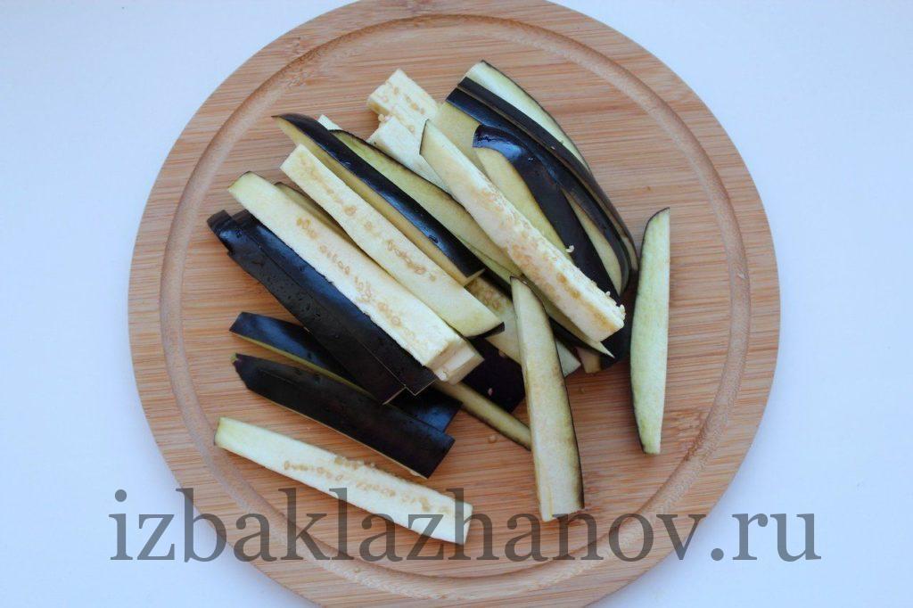 Баклажан нарезан длинными брусочками для салата
