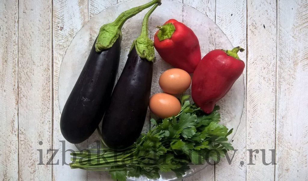 Ингредиенты для пп-салата из баклажанов и перца