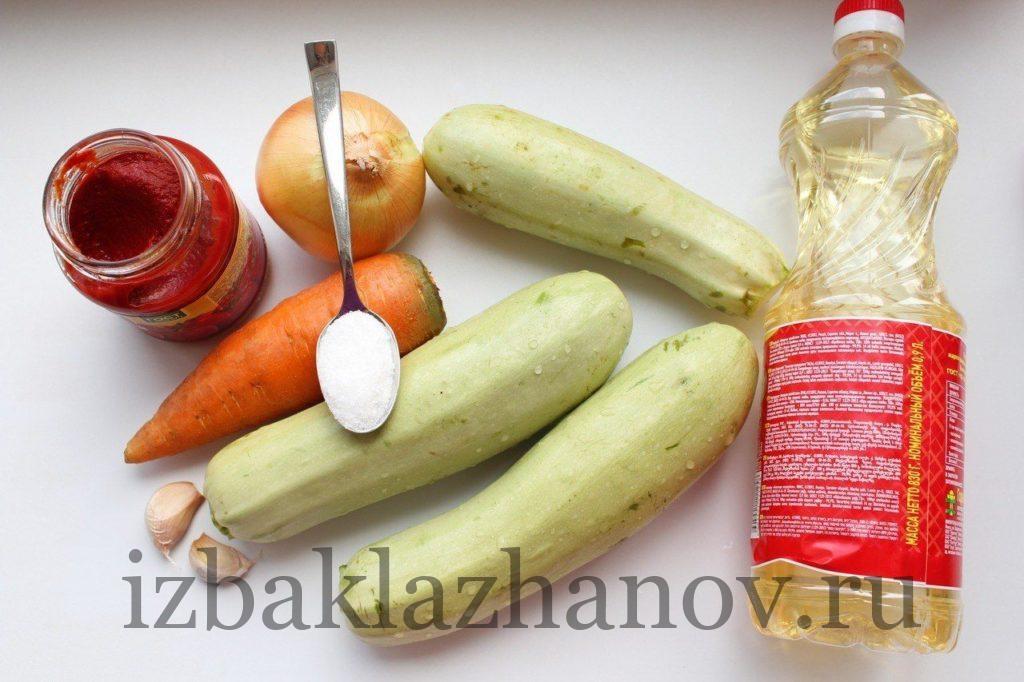 Ингредиенты для икры кабачковой как в магазине