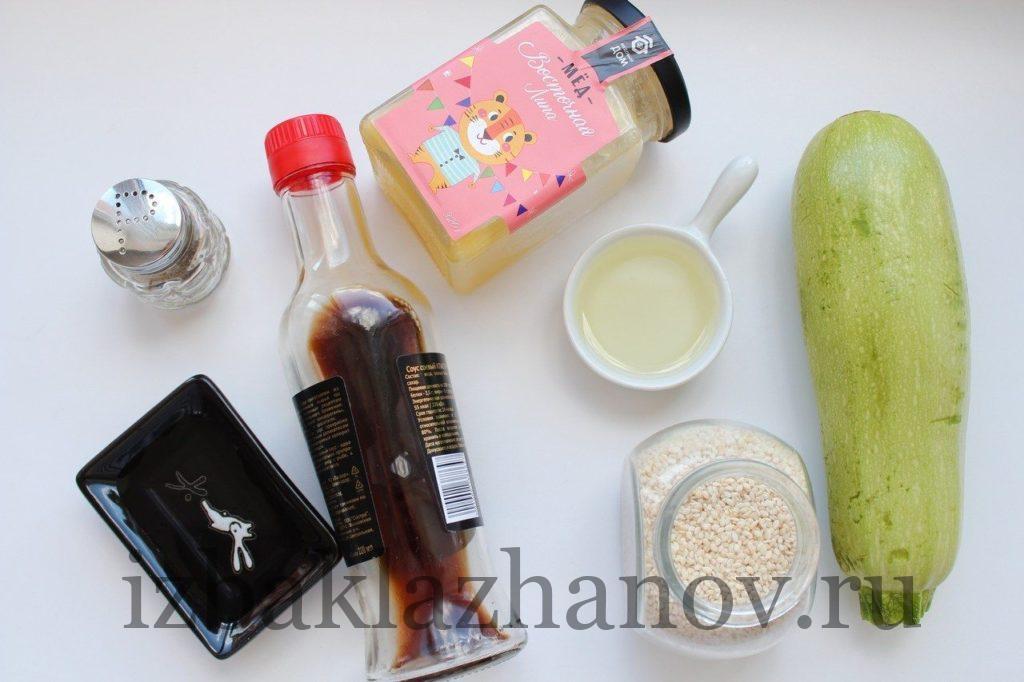Ингредиенты для кабачка по-корейски