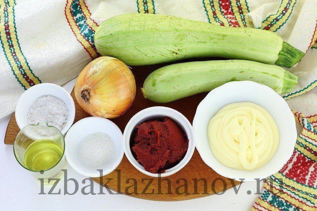 Ингредиенты на кабачковую икру