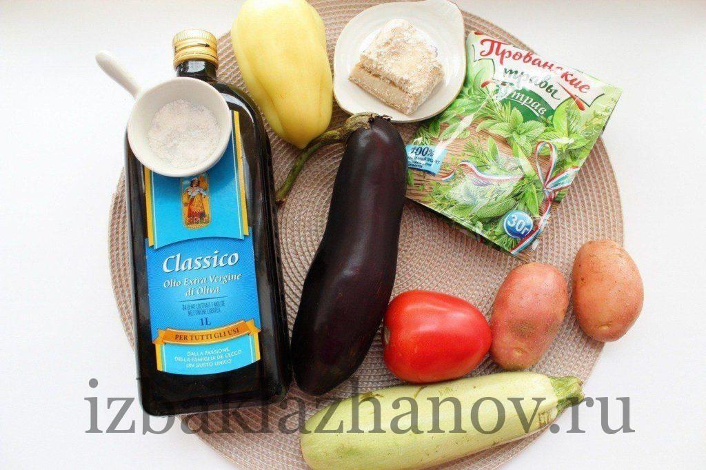 Ингредиенты для овощного шашлыка