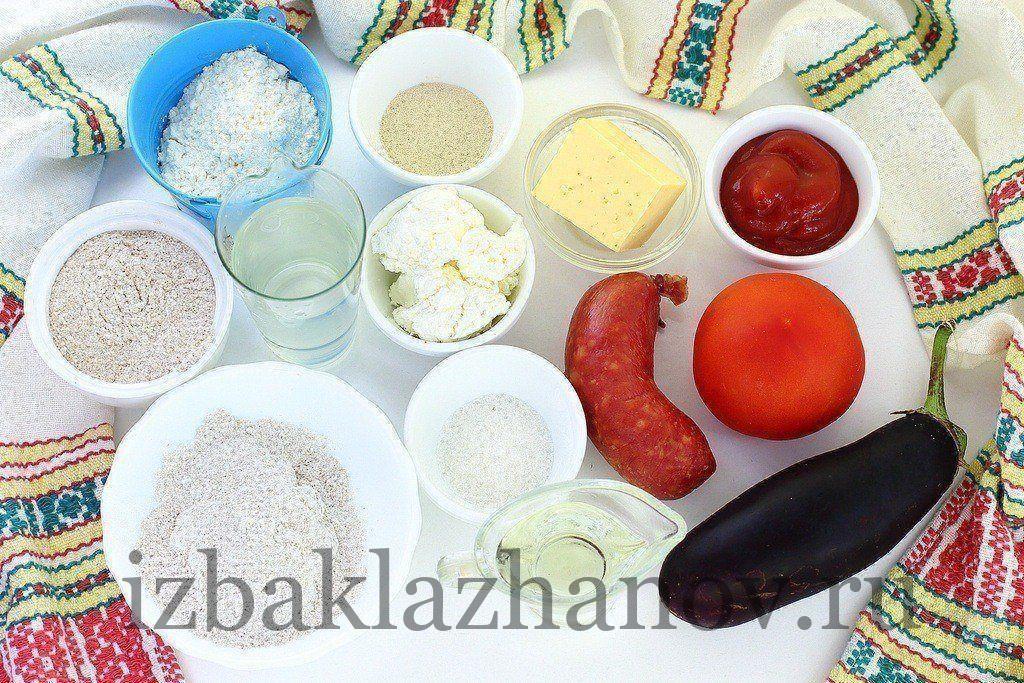 Ингредиенты для пиццы с баклажанами