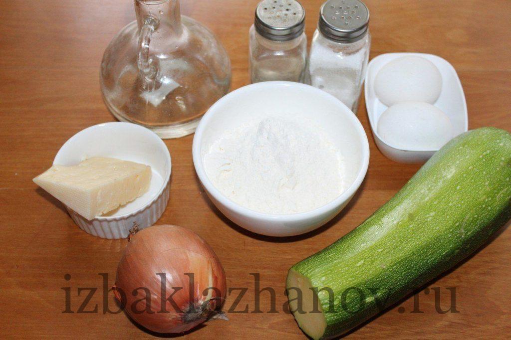 Ингредиенты для маффинов из кабачка с сыром