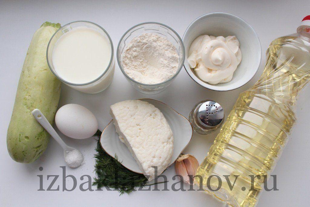 Продукты для блинчиков из кабачков