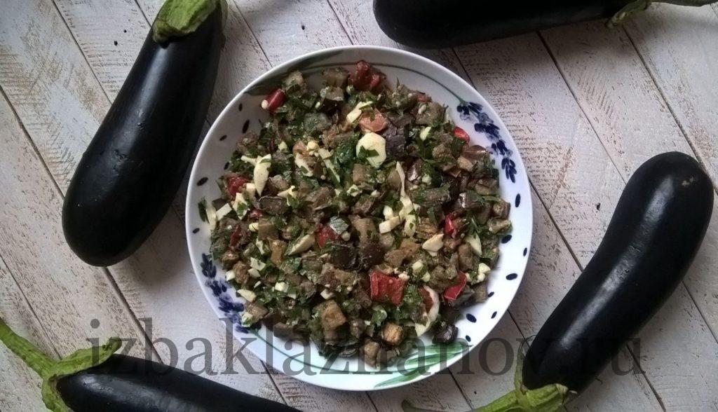 Салат из запеченных баклажанов и перца сладкого