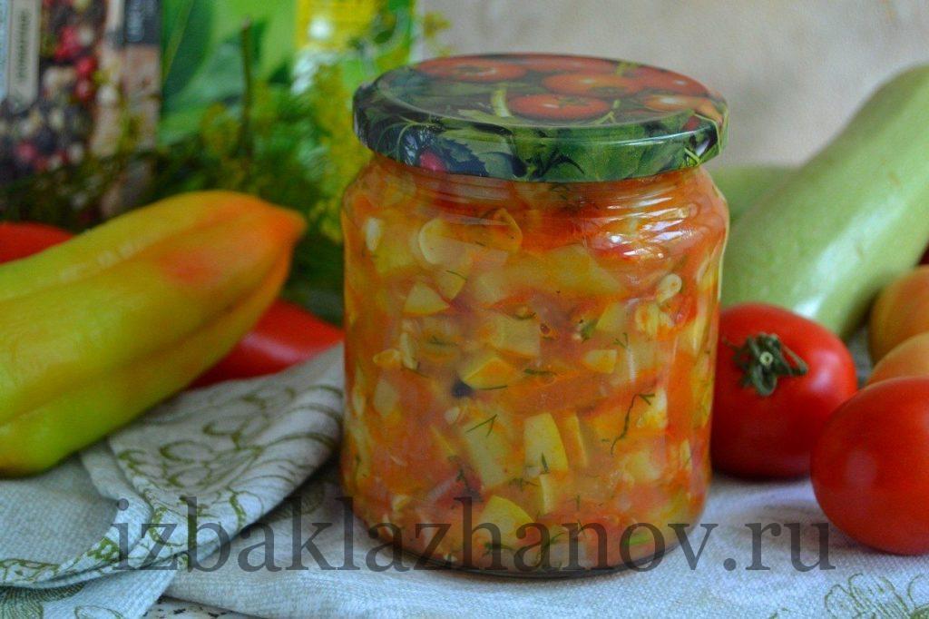 Очень вкусный салат из кабачков и помидоров