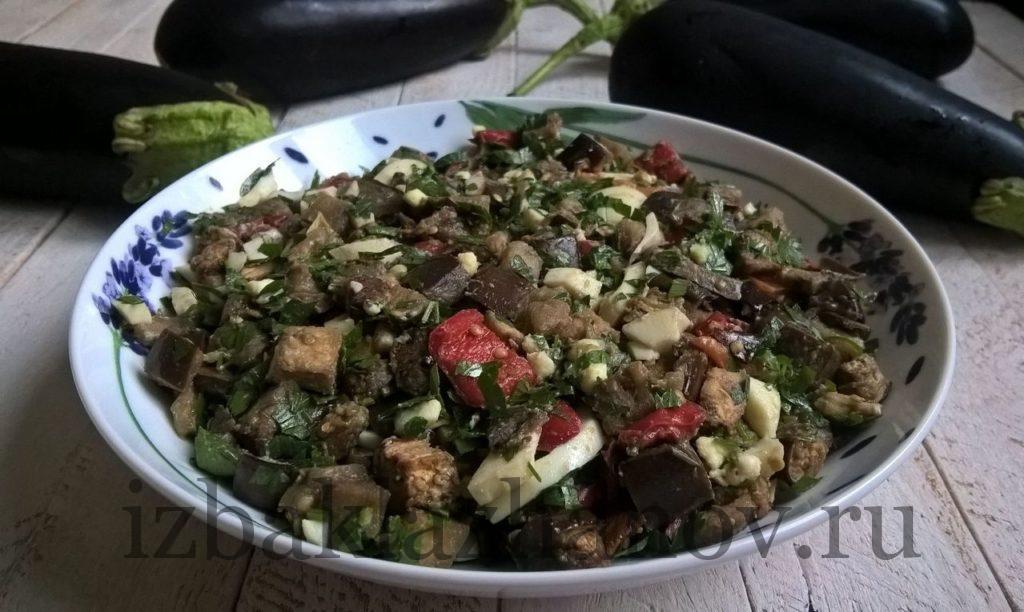 пп-салат из запеченных баклажанов