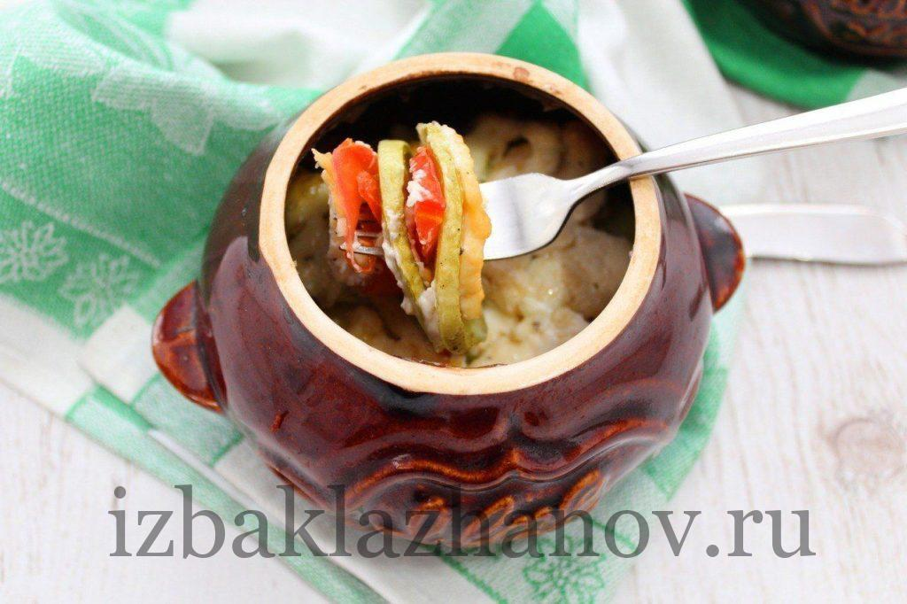 Вкусные кабачки в горшочках