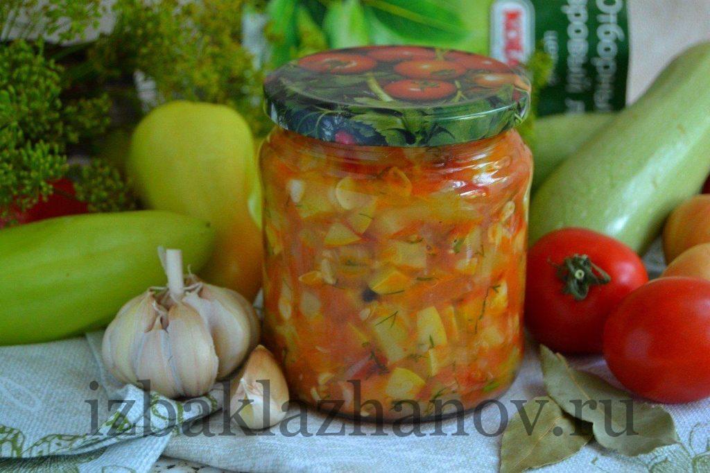 Кабачки со сладким перцем, помидорами и чесноком на зиму