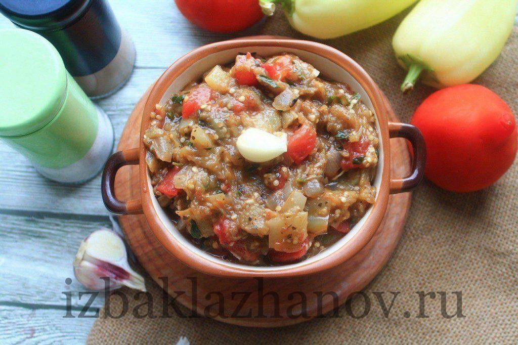 Салат из вареных баклажанов с помидорами