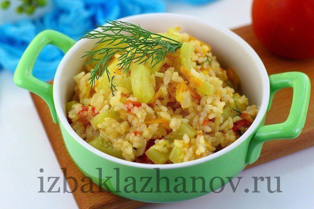 овощное рагу с кабачками и рисом