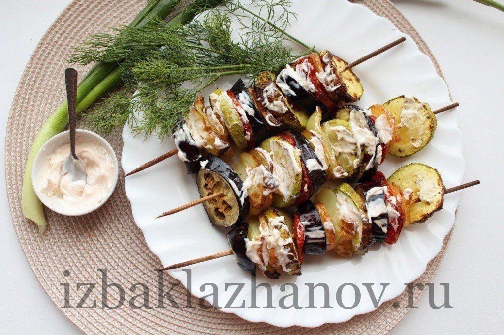 Овощной шашлык с салом на шпажках