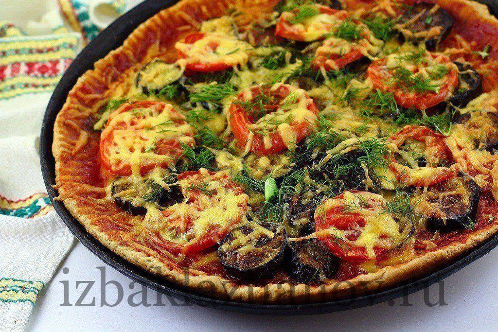 Овощная пицца из бклажанов