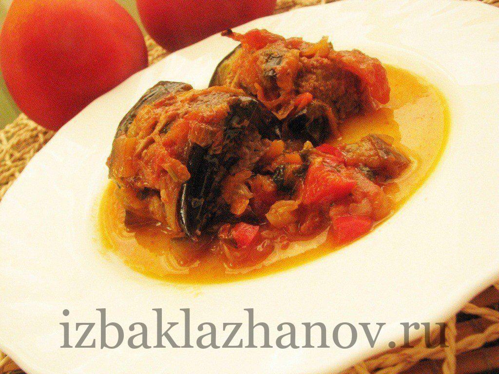 Рулетики из баклажан с мясом и овощами