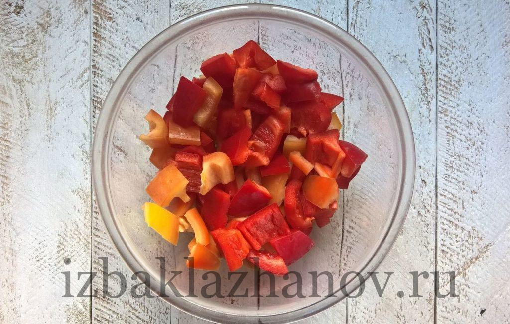 Болгарский перец кубиками для пп-салата