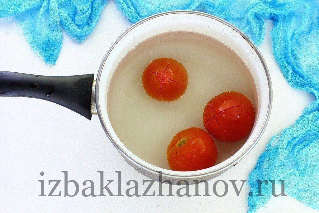Бланшированные томаты для рагу