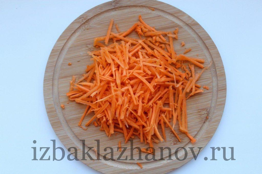 Морковь соломкой для салата
