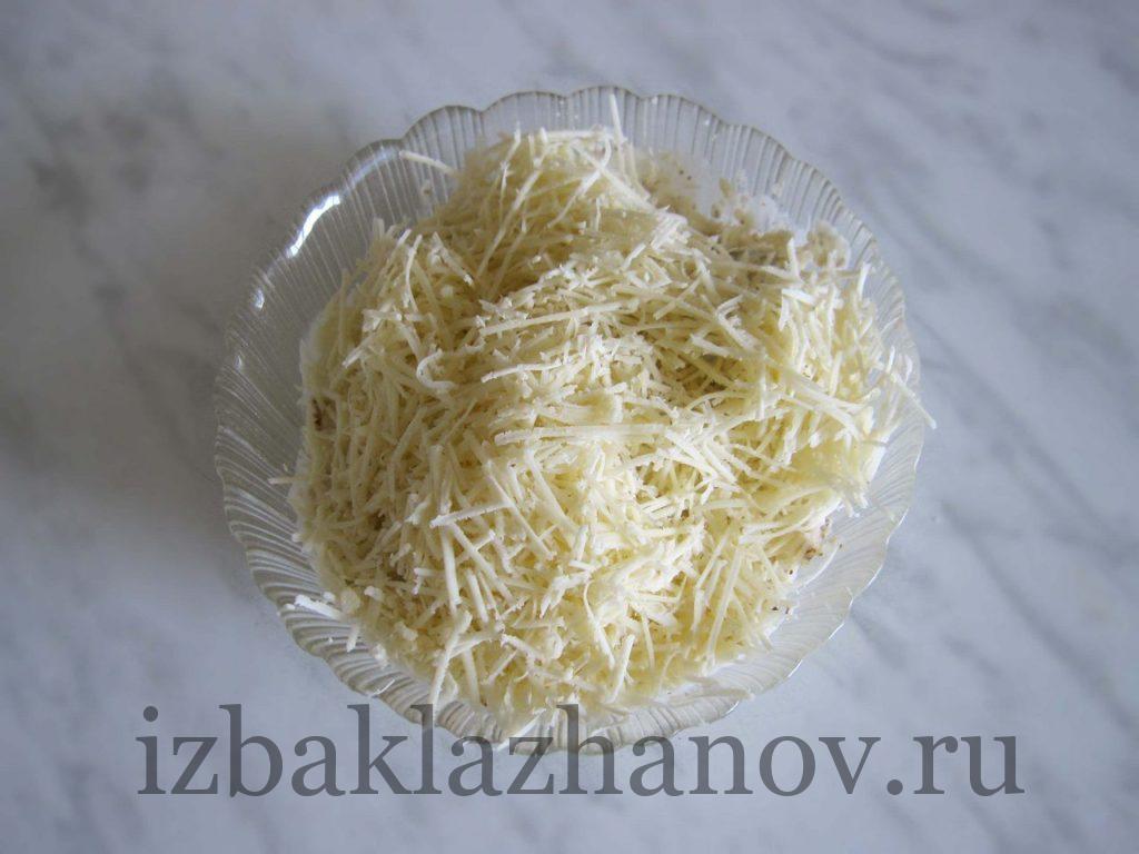 Сыр, чеснок, орехи, сметана для начинки
