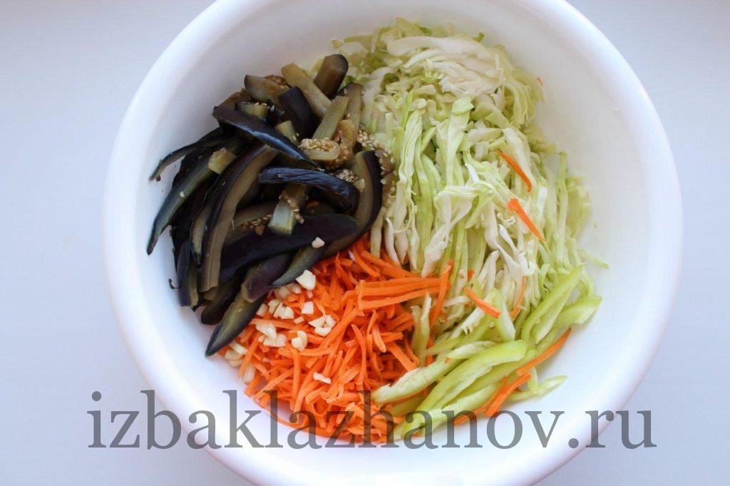 капуста, баклажан, перец, морковь и чеснок