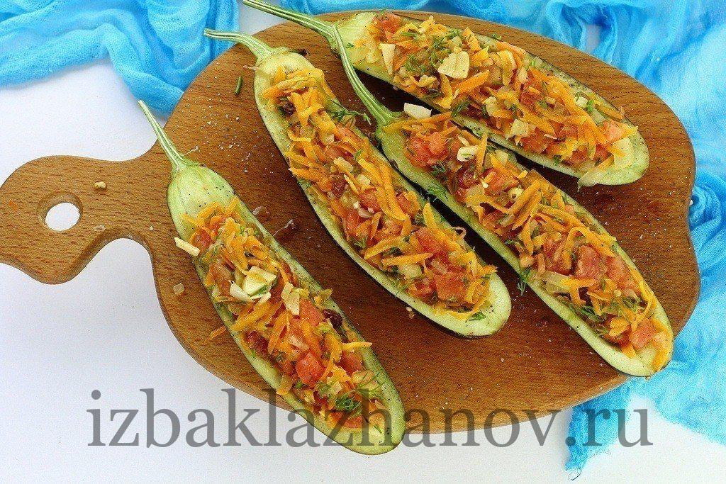 Баклажаны начиненные овощами