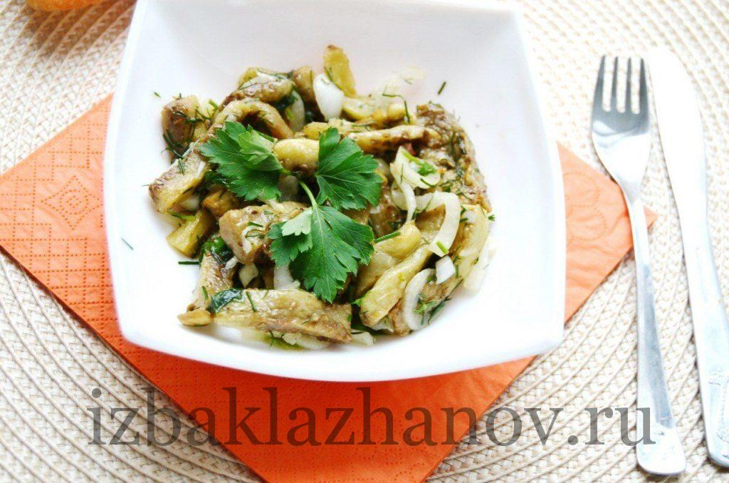Салат из баклажанов как грибы
