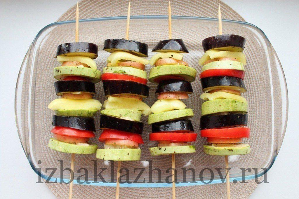 Шашлычки из овощей на форме для запекания