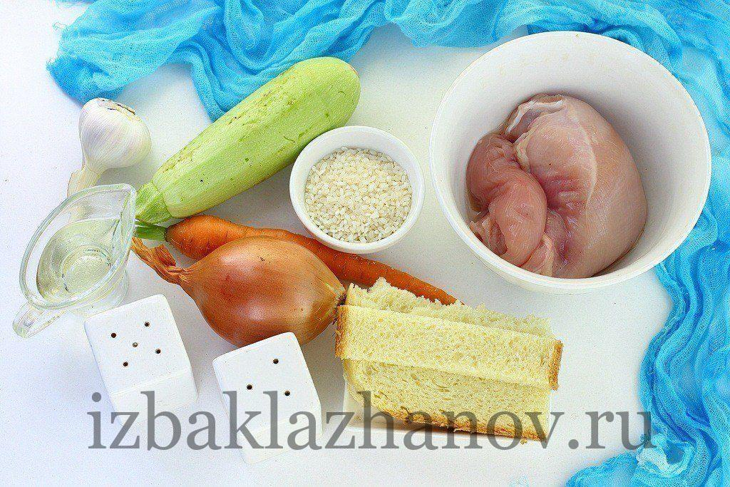 Ингредиенты для фрикаделек с кабачками