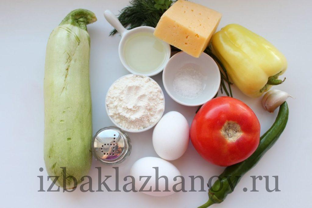 Ингредиенты для пиццы кабачковой на сковородке