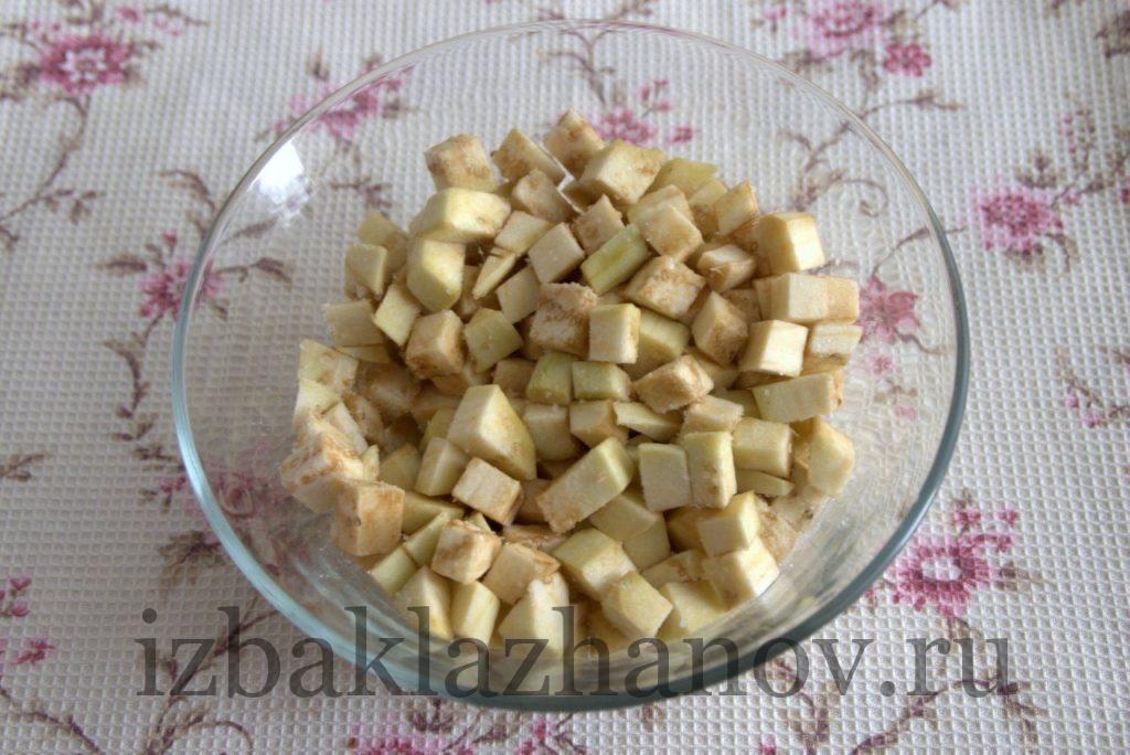 Баклажаны кубиками для блюда с кус-кусом