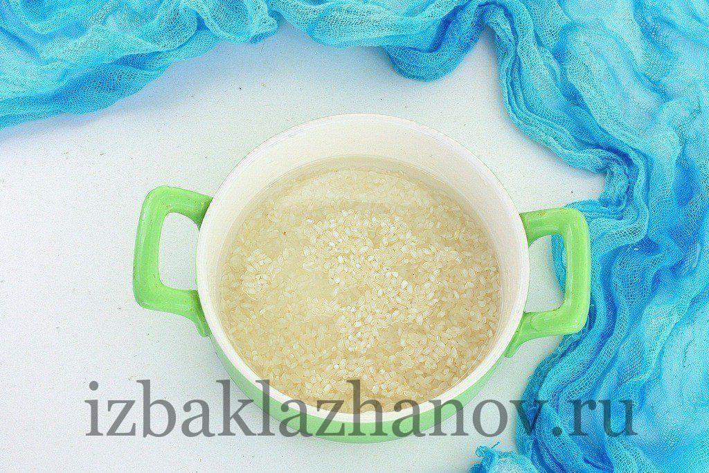 Рисовая крупа для фрикаделек с кабачками