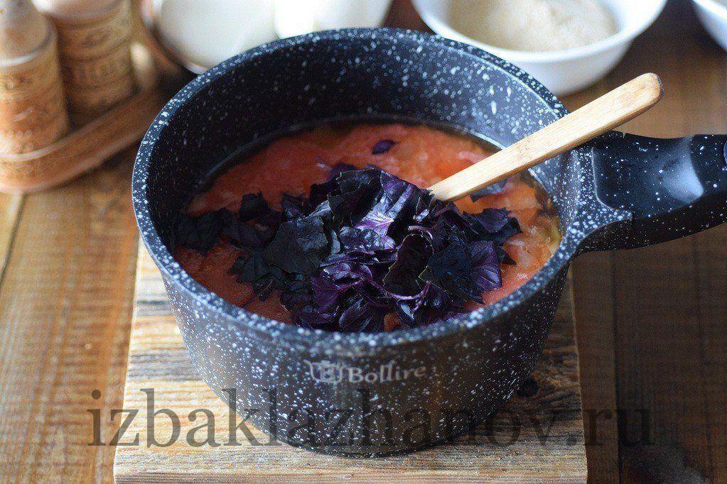 Специи в томатном соусе Пармеджано