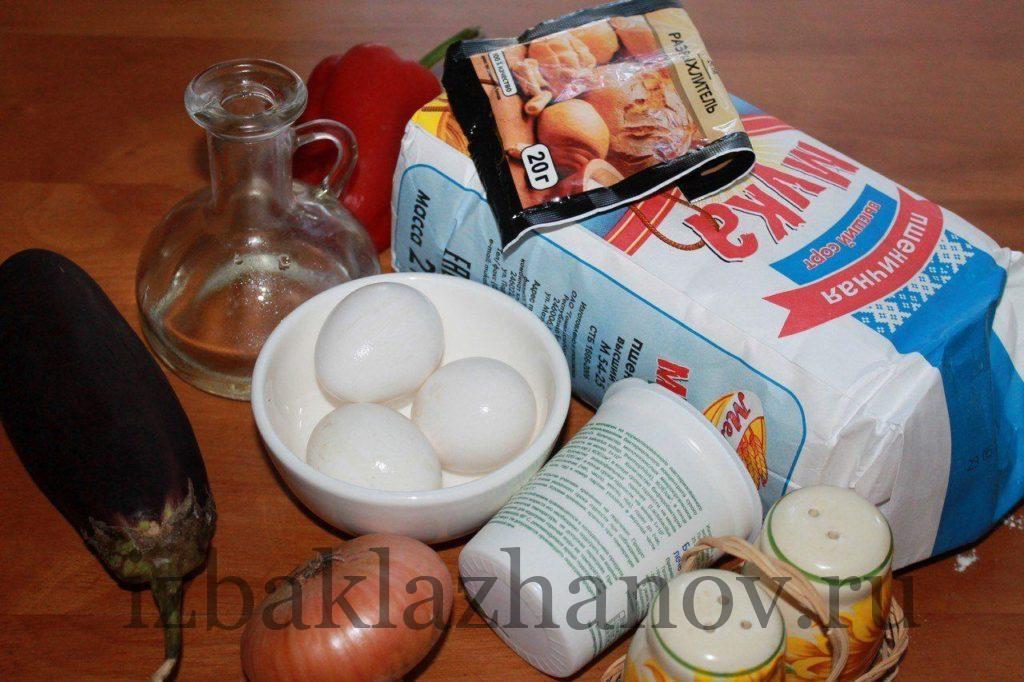 Ингредиенты для кексов с баклажанами и болгарским перцем