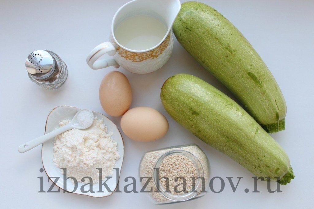 Ингредиенты для палочек из кабачков и кунжута
