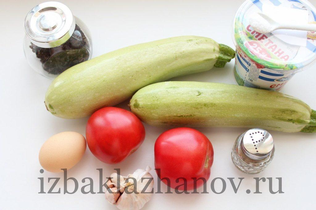 Ингредиенты для теплой закуски с кабачками
