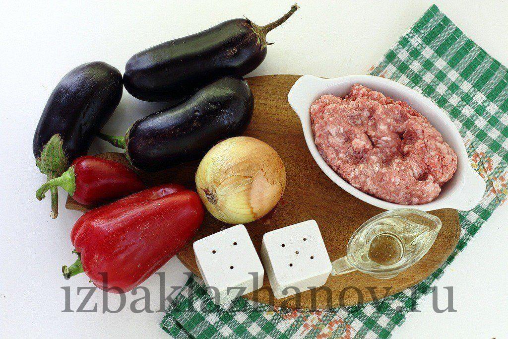 Ингредиенты для баклажанов тушеных с фаршем