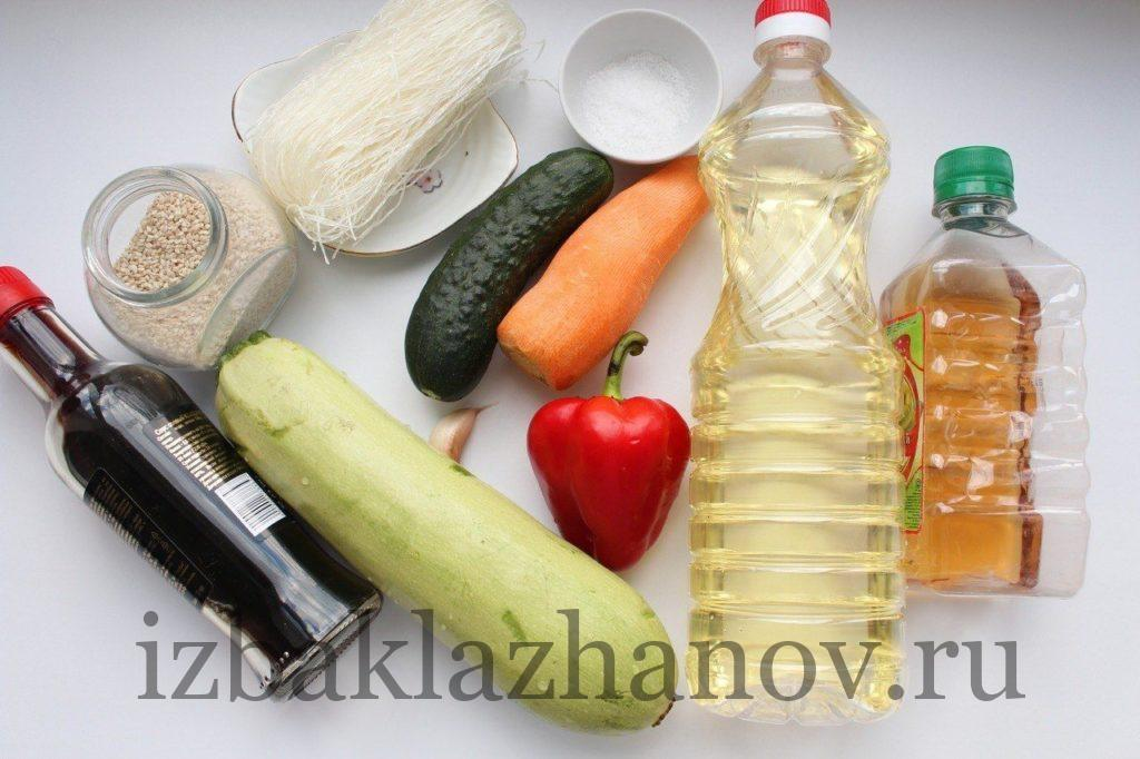 Ингредиенты для салата с фунчозой, кабачком и жареными овощами