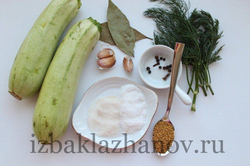 Ингредиенты для малосольных кабачков быстрого приготовления