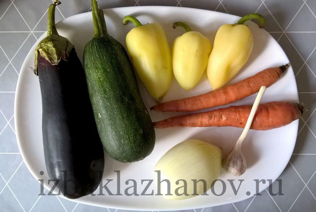 Овощи для соте